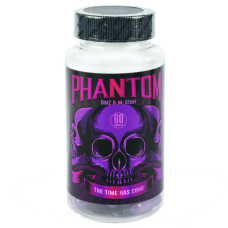 PHANTOM Anabolic Brew 60 капс по 30 мг